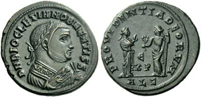 Maiorina Useful Empire Romain - Fel Temp Reparatio Alexandrie Constans 348-350